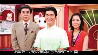 島田紳介、胸中を明かす「石坂浩二さんなしでは……」