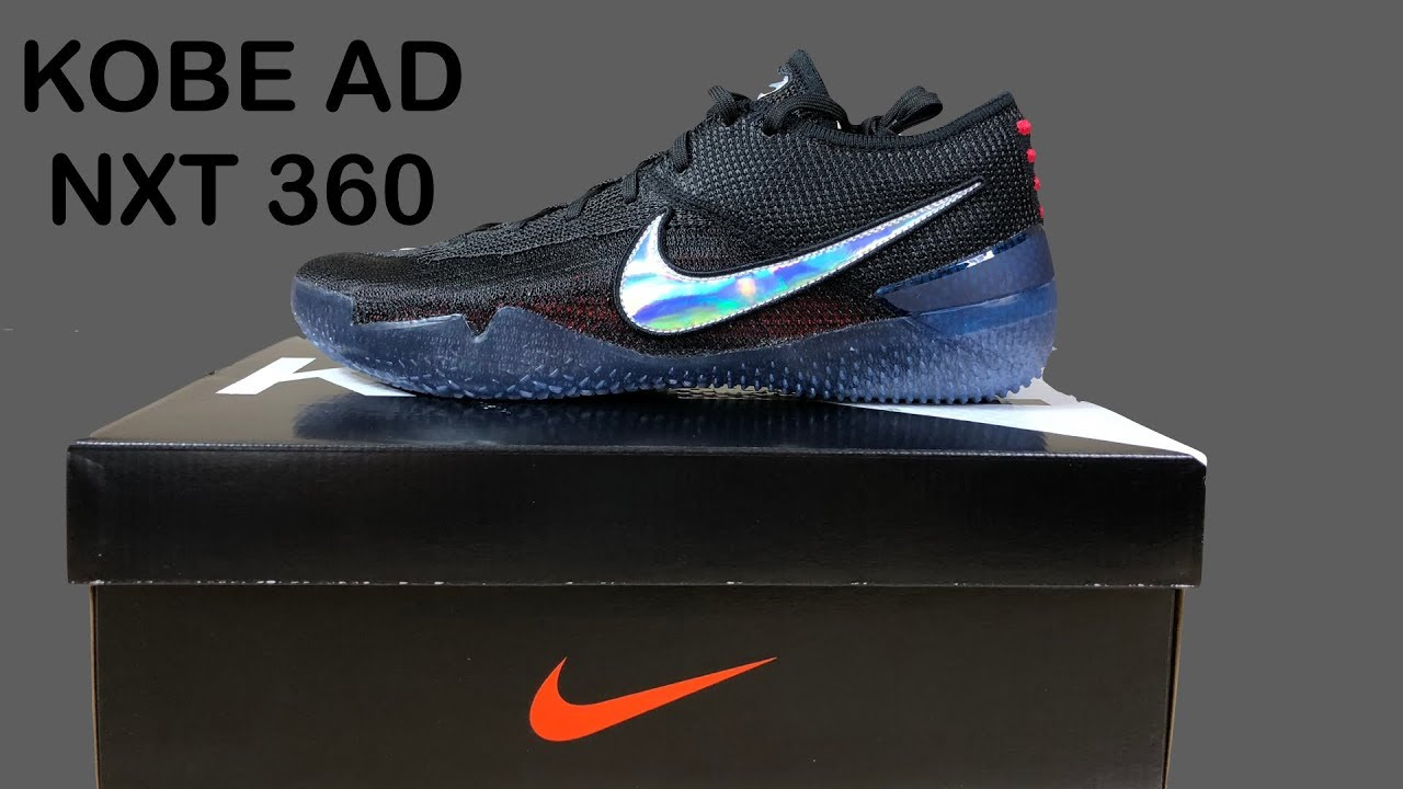 official photos 4b128 7edce kobe AD NXT 360- Mamba day