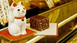 sweet adzuki bean cakes beckoning cats sweets tales
