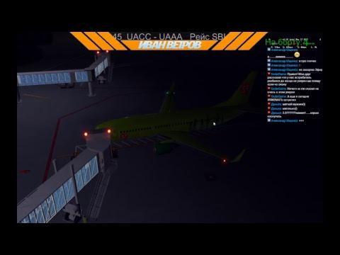 X-Plane 11 IXEG 737-300 (VOR навигация) - Иван Ветров - thtip com