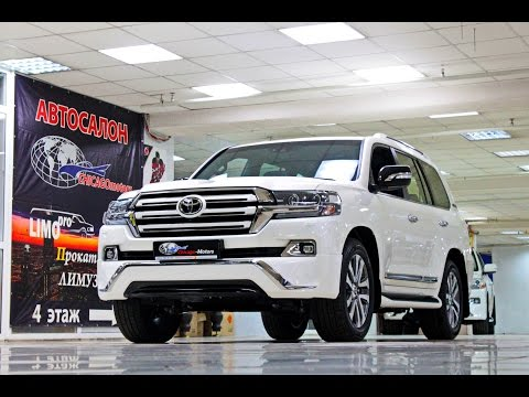 2017 Toyota Land Cruiser 200 Executive White CHICAGO MOTORS MOSCOW