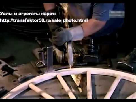 Краткий обзор, как делают карету