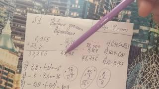 Найдите значение выражения. ГДЗ алгебра 7 класс. √1