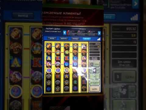 Игровые автоматы нижневартовск игровые автоматы бесплатно aztec gold