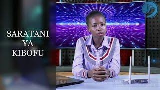 SARATANI YA KIBOFU:Dalili,Sababu,Matibabu