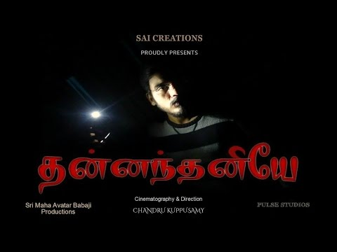 THANNANTHANIYE TAMIL HORROR MULTI NATIONAL SHORT FILM 1080p with English subtitles