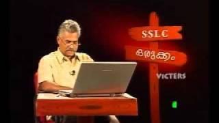 SSLC Orukkam-Malayalam Part 10
