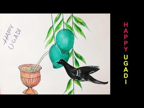 Ugadi Special Drawing