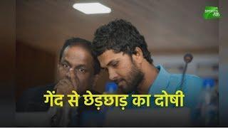 Sri Lanka skipper Dinesh Chandimal charged over ball-tampering | Sports Tak
