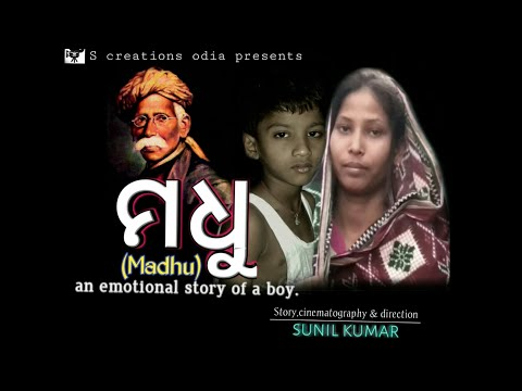 Madhu (an emotional story of a boy) //an inspirational short mobile movie