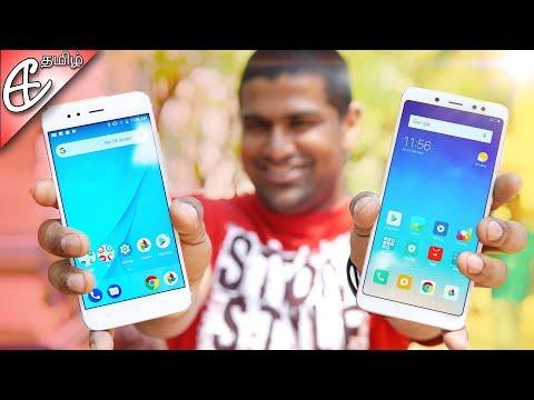 Redmi Note 5 Pro vs Mi A1 - Full Comparison! எது சிறந்தது?