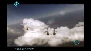 Iranian F-14 air combat against Iraqi MiG-21 in Iran-Iraq war
