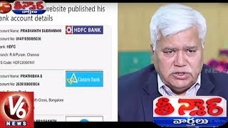 TRAI Chairman RS Sharma Challenges On Aadhaar, Foreigner Hacks His Personal Details | Teenmaar News