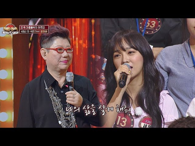 ???(gugudan) ??(SEJEONG)? ??? ???(Yangheeeun)? ?? ??? ???? ????5(hidden singer5) 10?