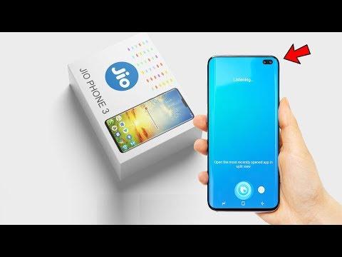JIO PHONE NEWS - First Look, DSLR Camera, 5G, Low Price Smartphones | Jio का धमाकेदार Offer
