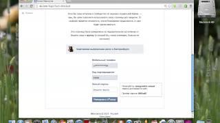 Как разморозить страницу вконтакте(, 2014-07-21T18:02:42.000Z)