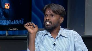 Kathayallithu Jeevitham | Omana & Hashim Case | Episode #04 |05th  Sep [ 2018 ]