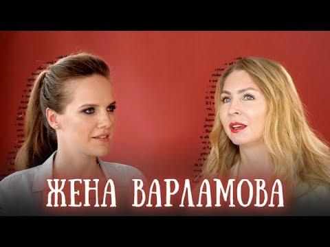 Сторис#4   Жена Варламова — о феминизме и власти. Как совмещать работу и семью? 18+