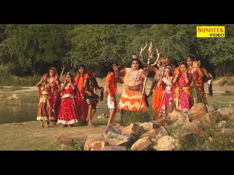 Bhole Ki Barat   भोले बाबा की बारात   shiv bhajan