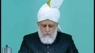 Friday Sermon : 19th March 2010 - Part 2 (Urdu)