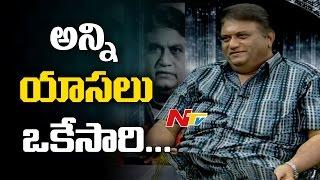 Jaya Prakash Reddy Says his mark dialogue in all Slangs || Weekend Guest || NTV