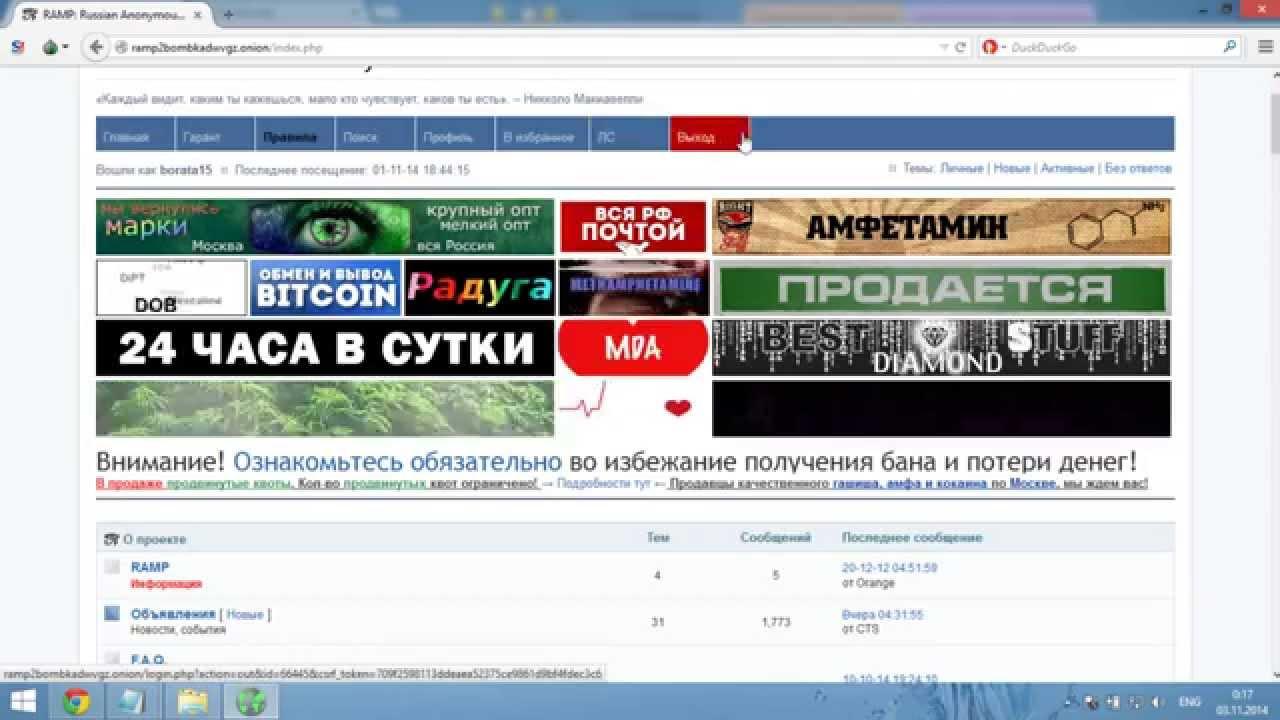 tor browser key gidra