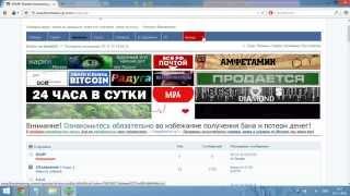 видео Как использовать Tor c Firefox