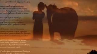 Мой клип. Песня Выйду ночью в поле с конём. Исполнители Пелагея и Дарья Мороз.