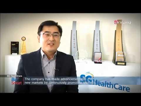 SG HealthCare - ведущий производитель оборудования лучевой диагностики