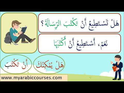 CONVERSATION WITH ARABIC VERBS 1 -  WRITE