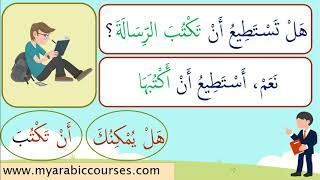 CONVERSATION WITH ARABIC VERBS 1 -  WRITE