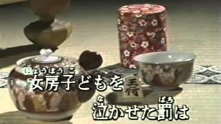 王将一代小春しぐれ 大和さくら Karaoke 1-3 UPO-0003