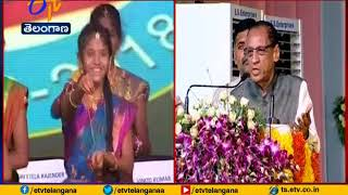 Vidyanikethan School | Golden Jubilee Celebrations at Karimnagar | Governor Remember School Life