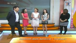 เรื่องเล่าเสาร์-อาทิตย์ คิมแตฮี นางฟ้าเกาหลี เยือนครอบครัวบันเทิง (30 ส.ค. 57)