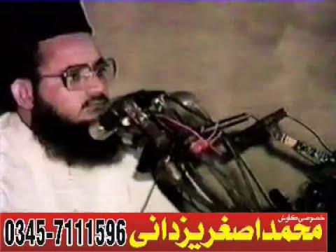 Allama Habib ur Rehman Yazdani R/H (waqiya qarbala...