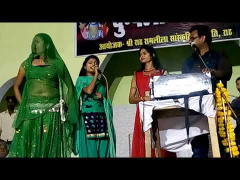 Balram and rashmi yadav lookgeet 17/10/2017