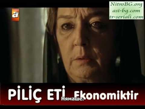 Ask ve ceza english subtitles episode 1