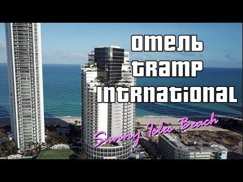 Квартира в Trump Inernational   Sunny Isles Beach   Аренда квартиры в Майами