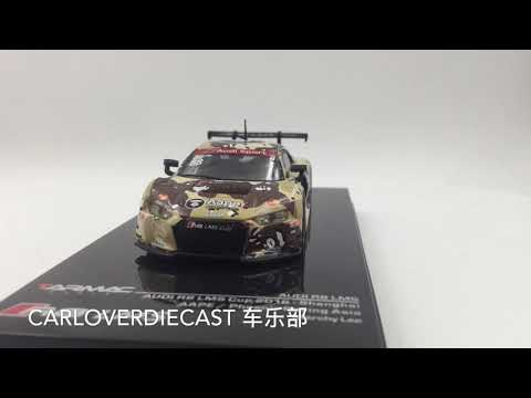 Tarmac Works 1/64 Audi R8 LMS Cup 2016 - Shanghai Round AAPE/ Audi HK - Marchy Lee T64-007-CUP16DST