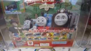 Repeat youtube video きかんしゃトーマス カプセルプラレール伝説のヒロ編 Thomas & Friends Capsule toy