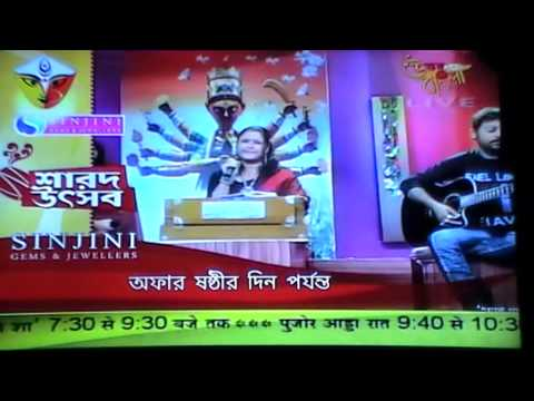 Kuhu's live programme on uttar bangla channel,Uttarer shokal,featuring DOASH,