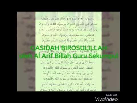 Qasidah Birosulillah wal Badawi Guru Sekumpul