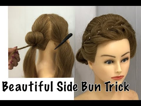 Most Beautiful Hairstyle for Wedding or party | Easy Hairstyles | Side Bun with Trick thumbnail