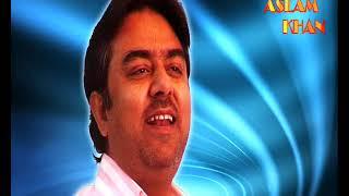 jab jab bahar aai karaoke by aslam khan