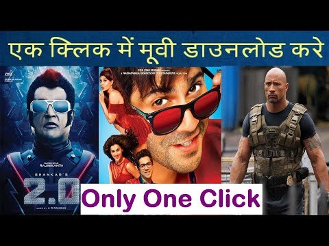 All Movies free download without visiting Any Website