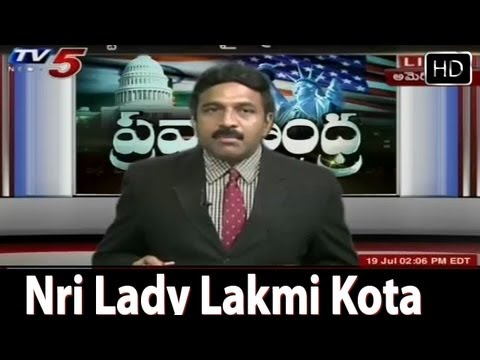NRI  RealEstate Lady LAKMI KOTA With Pravasandhra  - TV5
