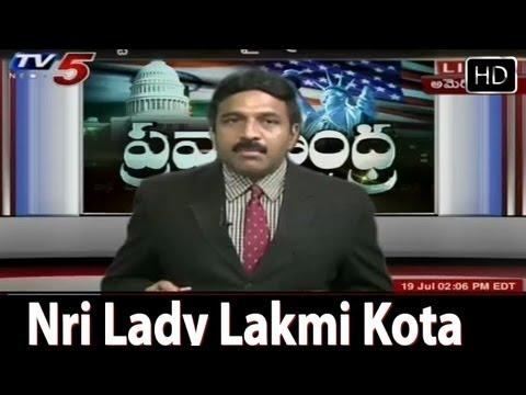 NRI  RealEstate Lady LAKMI KOTA With Pravasandhra  - TV5