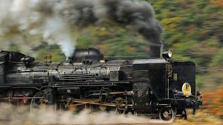 【2016】蒸気機関車 山口線