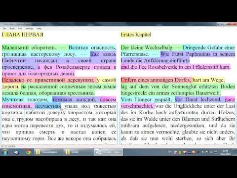 Создание и разметка параллельных книг в Aglona Reader
