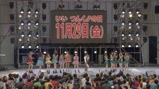 5月19日に日比谷野外音楽堂で行われた「日比谷野音90周年記念事業 Hello...